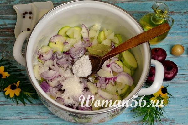 специи для салата с кабачком и луком