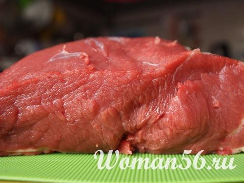 свежая говяжья вырезка