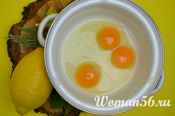 яйца для курда