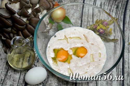 яйца для пирожкового теста