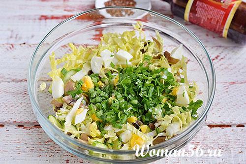 зелень для салата из пекинской капусты